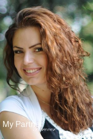 Dating with Beautiful Ukrainian Women
